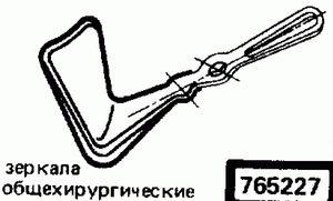 Код классификатора ЕСКД 765227