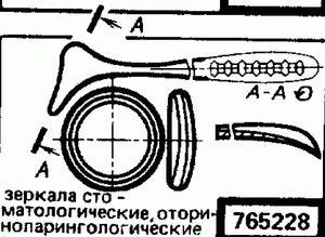 Код классификатора ЕСКД 765228