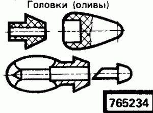 Код классификатора ЕСКД 765234