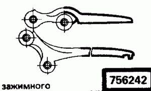 Код классификатора ЕСКД 765242