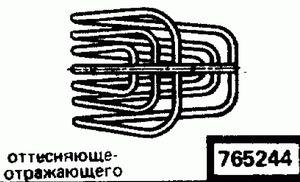 Код классификатора ЕСКД 765244