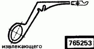 Код классификатора ЕСКД 765253