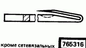 Код классификатора ЕСКД 765316