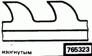 Код классификатора ЕСКД 765323