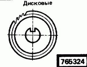 Код классификатора ЕСКД 765324