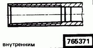 Код классификатора ЕСКД 765371