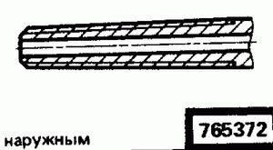 Код классификатора ЕСКД 765372