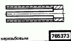 Код классификатора ЕСКД 765373