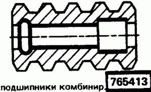 Код классификатора ЕСКД 765413