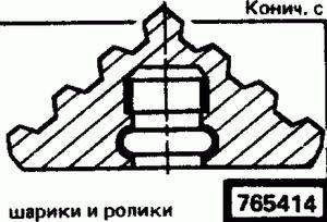 Код классификатора ЕСКД 765414