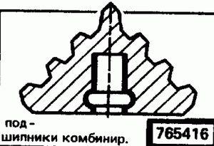 Код классификатора ЕСКД 765416