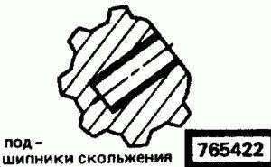 Код классификатора ЕСКД 765422