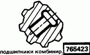 Код классификатора ЕСКД 765423