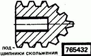 Код классификатора ЕСКД 765432