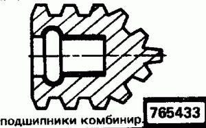 Код классификатора ЕСКД 765433