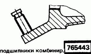 Код классификатора ЕСКД 765443