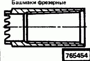 Код классификатора ЕСКД 765454
