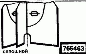 Код классификатора ЕСКД 765463