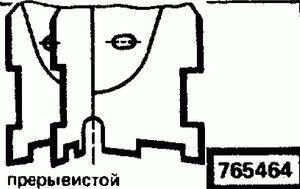 Код классификатора ЕСКД 765464
