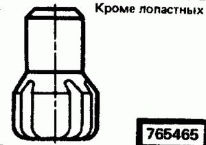 Код классификатора ЕСКД 765465