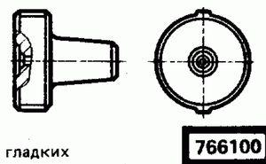 Код классификатора ЕСКД 7661