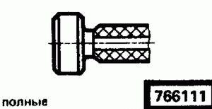 Код классификатора ЕСКД 766111