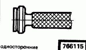 Код классификатора ЕСКД 766115
