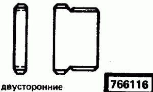 Код классификатора ЕСКД 766116