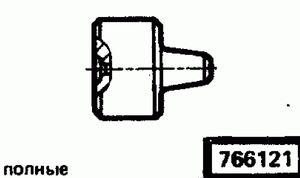 Код классификатора ЕСКД 766121