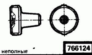 Код классификатора ЕСКД 766124