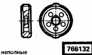 Код классификатора ЕСКД 766132