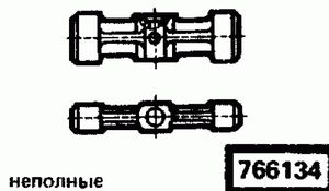 Код классификатора ЕСКД 766134