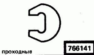 Код классификатора ЕСКД 766141