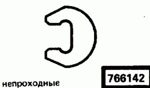 ��� �������������� ���� 766142