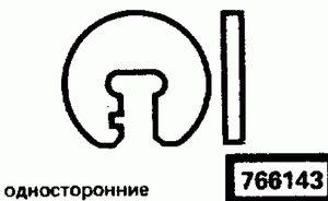 Код классификатора ЕСКД 766143