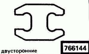 Код классификатора ЕСКД 766144