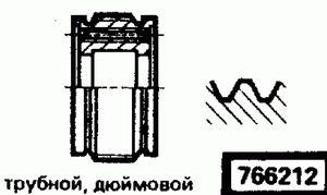 Код классификатора ЕСКД 766212