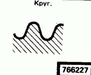 Код классификатора ЕСКД 766227