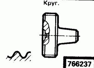 Код классификатора ЕСКД 766237