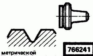 Код классификатора ЕСКД 766241
