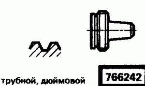 Код классификатора ЕСКД 766242