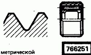 Код классификатора ЕСКД 766251
