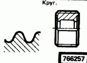Код классификатора ЕСКД 766257
