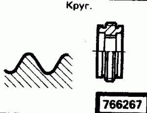 Код классификатора ЕСКД 766267