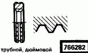 Код классификатора ЕСКД 766282