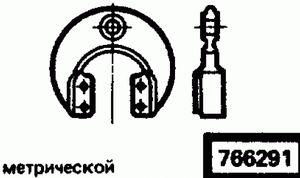 Код классификатора ЕСКД 766291