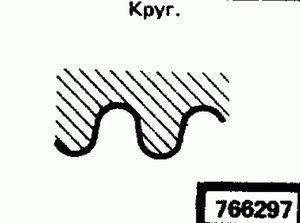 Код классификатора ЕСКД 766297