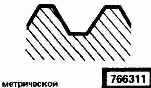 Код классификатора ЕСКД 766311