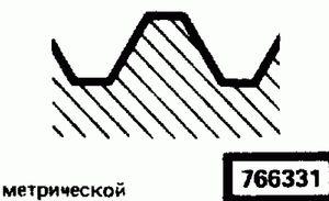 Код классификатора ЕСКД 766331