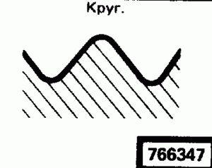 Код классификатора ЕСКД 766347